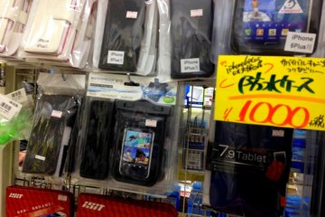 Cellphone and accessories on the rack