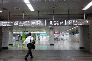 Intérieur d'une station. Aéroport de Narita