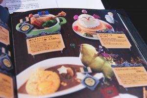 Every single menu item is themed.