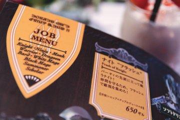 "Part of the drink menu based around ""jobs""."