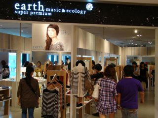 Earth-Ladies fashion area