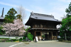 Ryozen-ji, the first temple on the 88 Temple Pilgrimage Trail