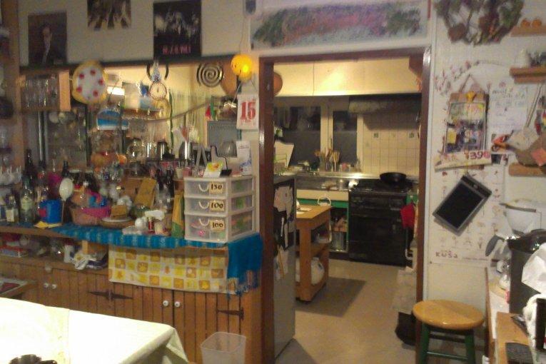 Hostel Otarunai Morinoki