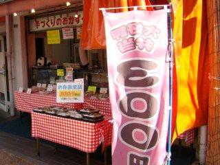 Bargain fresh bentos (box lunches)
