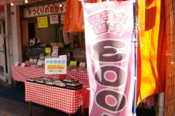 <p>Bargain fresh bentos (box lunches)</p>