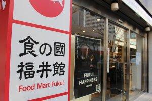 Antenna Shops in Tokyo
