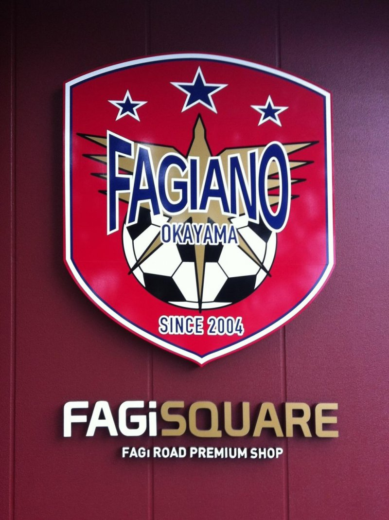 The Fagiano club shop on the way to the stadium