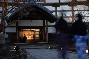 The character for dream (yume) inside of Kodai-ji temple