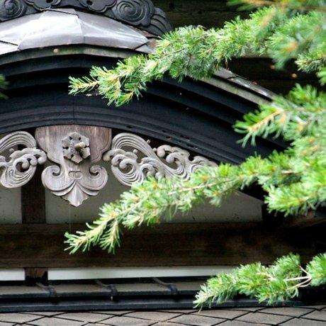 아키타 카쿠노다테 사무라이 자택