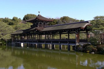 The gardens beyond the shrine