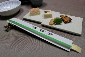 Kaiseki dinner at Seikiro