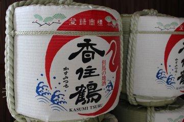 Traditional sake barrels at Kasumi Tsuru brewery