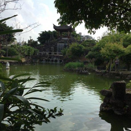 Fukushuen Garden