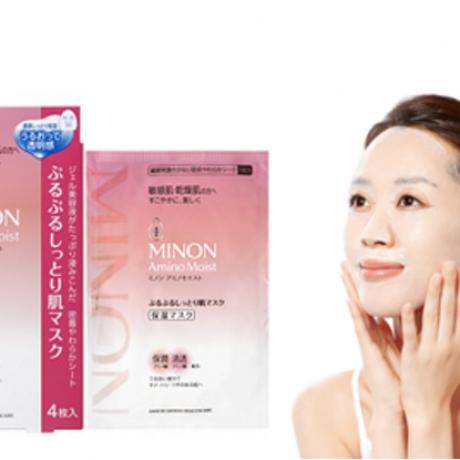 使用Minon Amino Moist保養品把自己變更漂亮