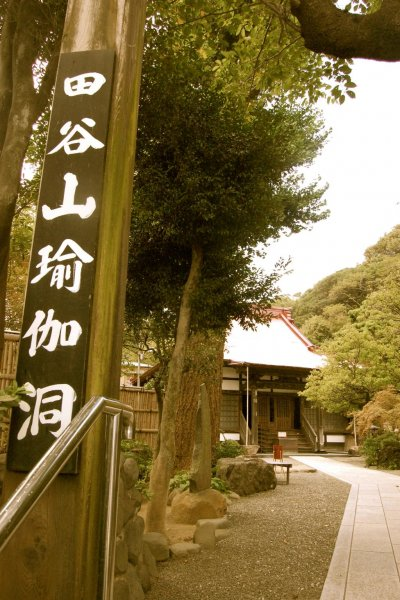 Entrance to Josenji Temple