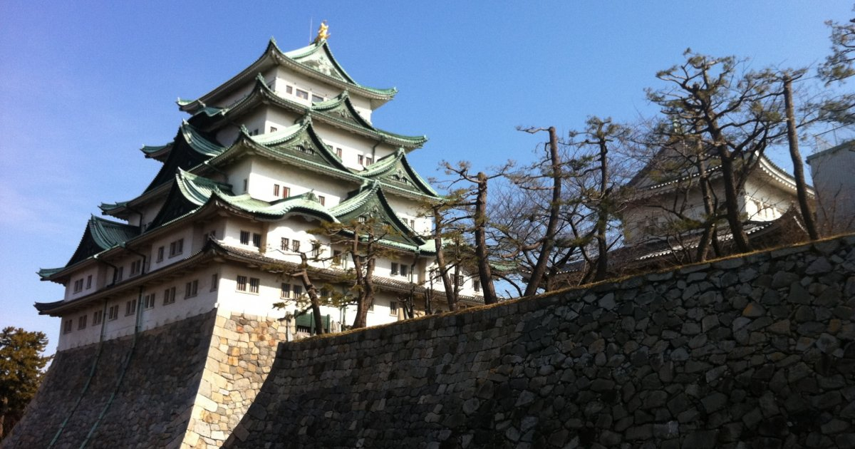 Aichi Guide - Things to do in Aichi Prefecture - Japan Travel