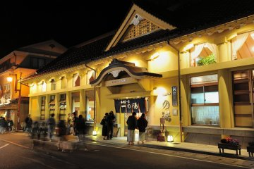 Ichi-yu, one of the most well known bathhouses around the area is just a short walk down the street