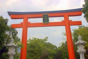 The great entrance gate about 1 km from the shrine marks the beginning of the long approach
