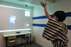 Yoka Satake demonstrates Air Shodo