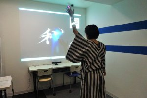 Air Shodo combines calligraphy and technology