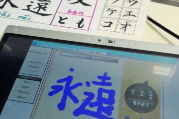 Satake even offers calligraphy courses via skype