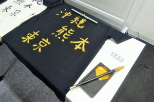 Participants can even put their calligraphy onto a T-shirt
