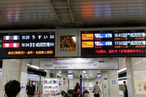 Departure Board at Keisei Ueno
