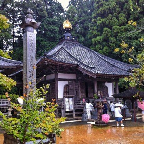 Butsumoku-ji Temple in Uwajima