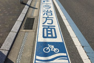 Following the recommended Shimanami Kaido route is easy - just follow the blue line all the way.