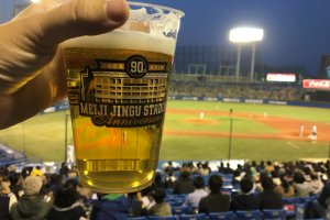 Beer cost 700 yen and comes in quite a nice plastic cup.
