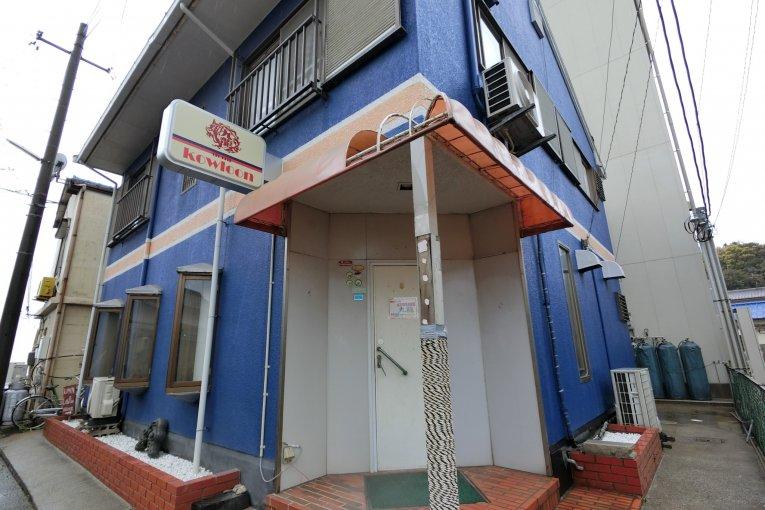 Hostel Domi-Kowloon di Naoshima