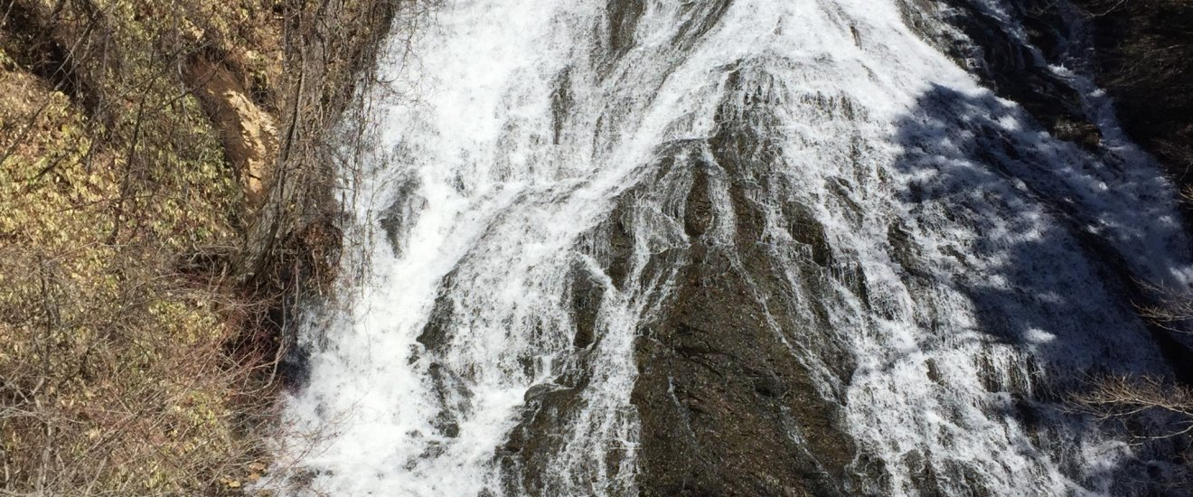La cascade Yu-daki