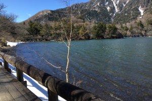Le Lac Yunoko