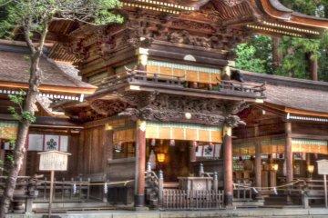 Another worship hall at Akimiya
