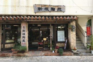 One of many pottery shops along Tsuboya Pottery Street