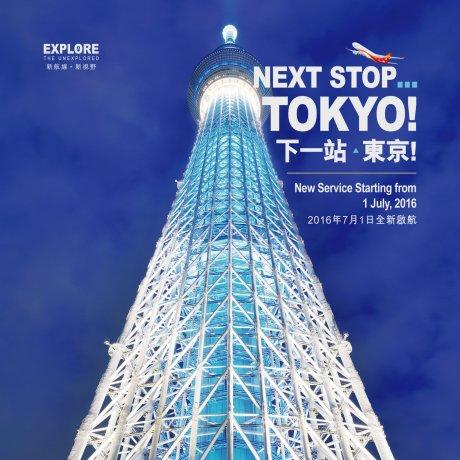 Hongkong Airlines terbang ke Narita