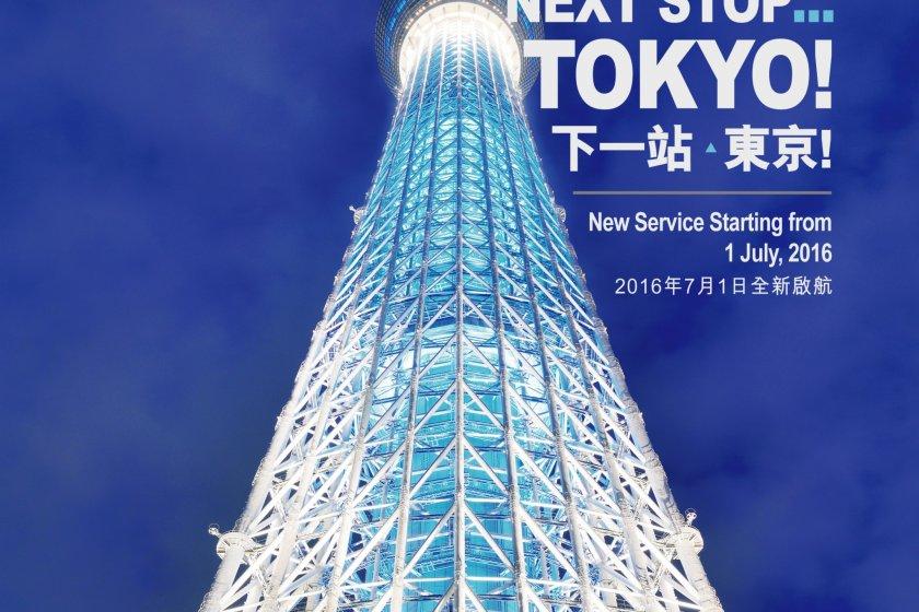 Hong Kong Airlines vai voar para Narita twice daily