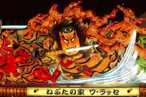 Welcome to the world of Nebuta!