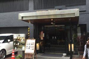L'entrée du restaurant Maisen