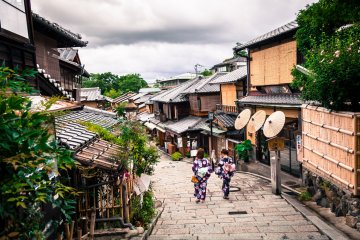 Um Dia em Higashiyama
