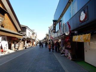 Pusat perbelanjaan Oharaimachi
