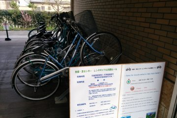 Rental bikes at tourist center