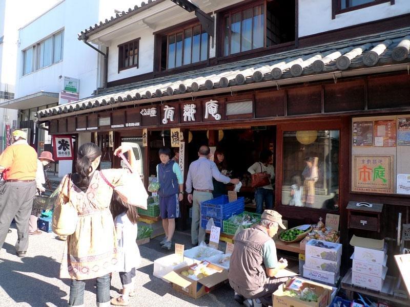 Kurashiki Guesthouse U-Rin-An