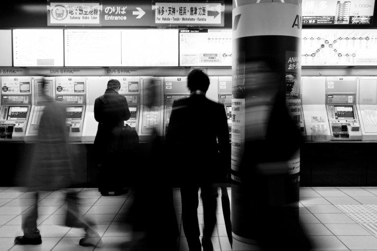 Crossing Japan via Railway