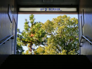 Ra khỏi ga tàu điện ngầm ở Kyoto gần Lâu đài Nijo