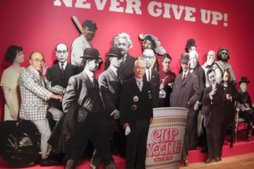 A Tribute to Cup Noodles in Yokohama