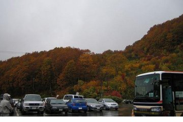 <p>Autumn at the onsen. Photo taken from the parking lot</p>