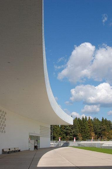 The shining white of the Aomori Museum of Art.