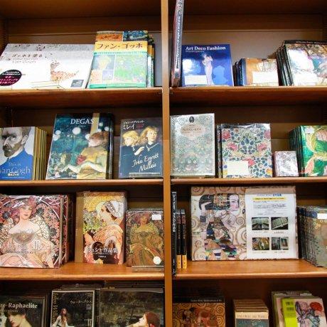 Maruzen and Junkudo Bookstore Osaka