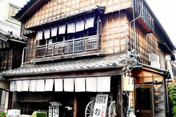 Kawasaki in Ise
